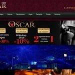 Strip Club Oscar