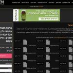 סרטי סקס ישראלי חובבני וסרטוני סקס של זוגות אמיתיים | סקס עדן